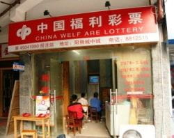 China Welfare Lottery