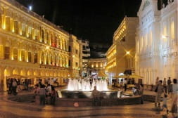 Macao Senate_Square