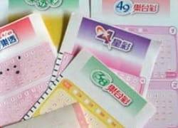 Chinesische Lotterielose