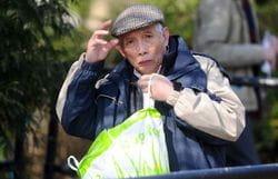 Chung Fong gambler