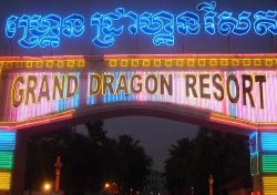 Grand Dragon Resort
