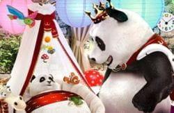Royal Panda baby