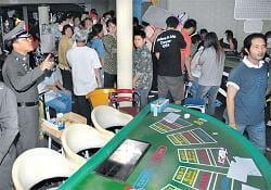 Tao Pun Casino