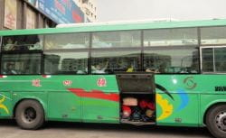 Vietnamese bus